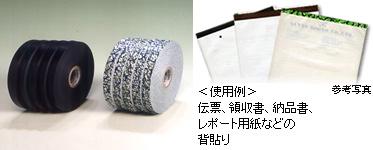 絹目クロスガムテープ_マーブルガムテープ